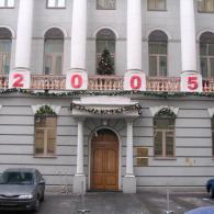 оформление нового года №5