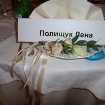 Свадебные аксессуары №13