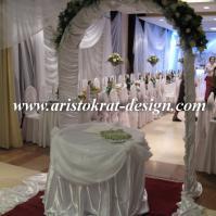 Свадебная арка №2