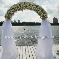 Свадебная арка №7