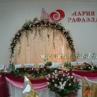 Свадебная арка №9